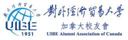 UIBE Canada Alumni
